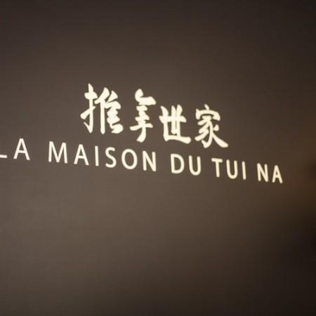La Maison du Tui Na, le savoir-faire venu d'Asie